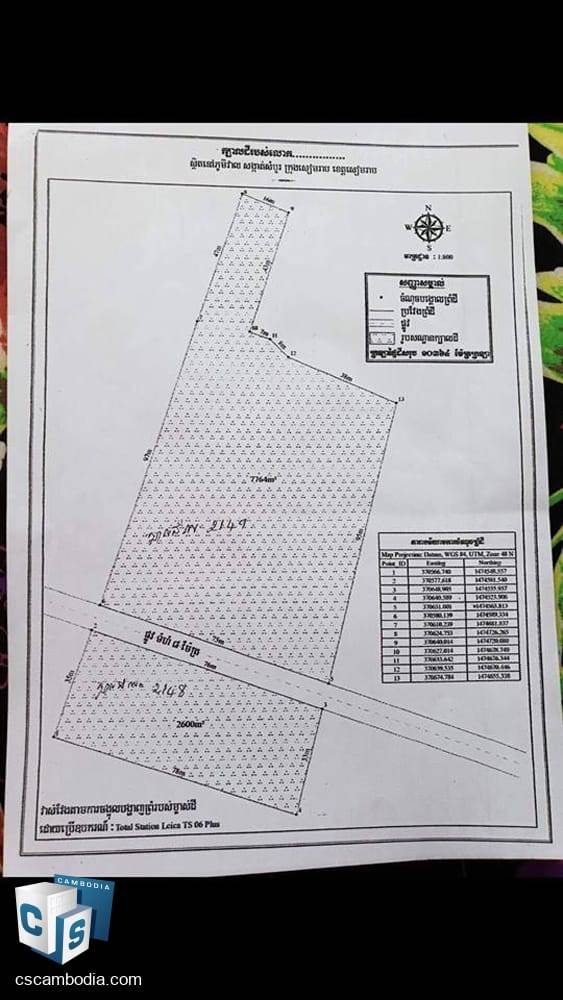 20,014 Sq.M of Land For Sale – Phum Veal Village – Sambor Commune – Siem Reap
