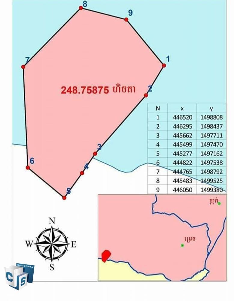 2,487,587.5 sq m Land – For Sale – Preah Vihear province