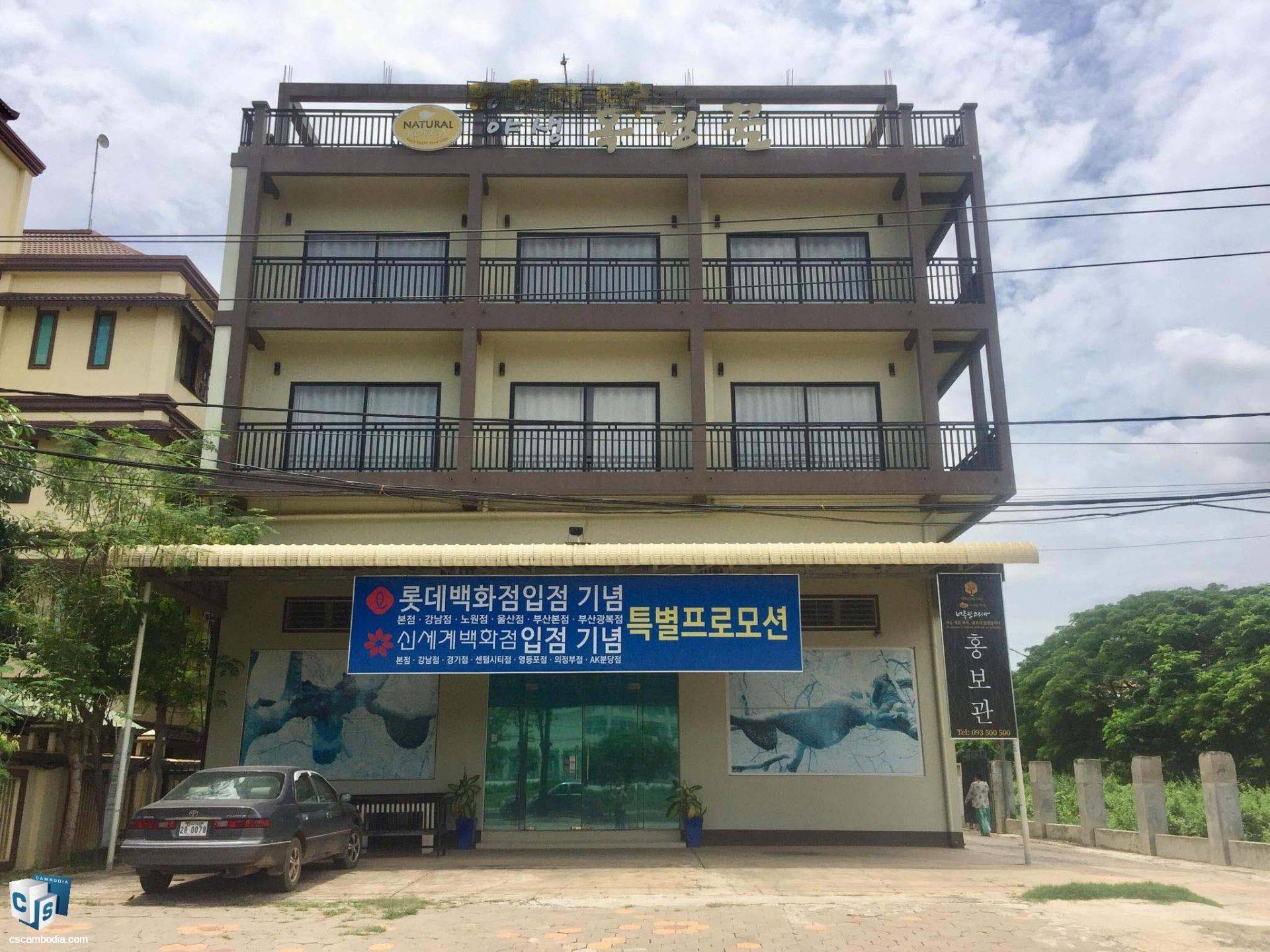 10 Bedroom Apartment Building / Hotel – For Rent – Kaksekam  Village–Sra Ngae Commune- Siem Reap