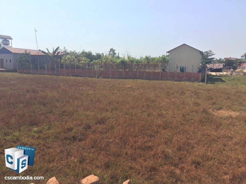 Land For Sale in Chreav-Siem Reap