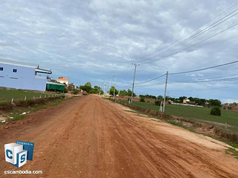 Land For Sale In Bakong-Siem Reap